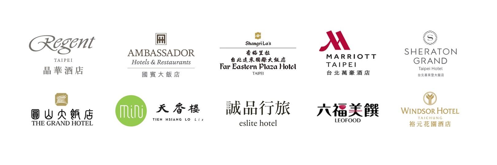 星級飯店牛肉麵大賞 饕客來票選