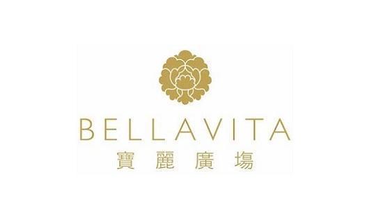 BELLAVITA週年慶 刷台新卡最高享20,000元回饋