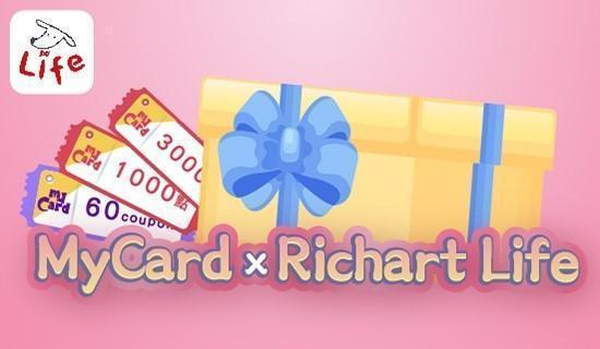 MyCard獨家贈品限量送,最高享3,000點及現金抵用券