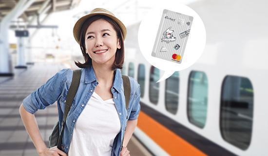 高鐵臺鐵訂票就刷FlyGo卡!