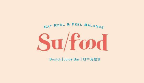 台新綠能e級玩家!Su/food憑數位帳單刷台新滿額贈沙拉