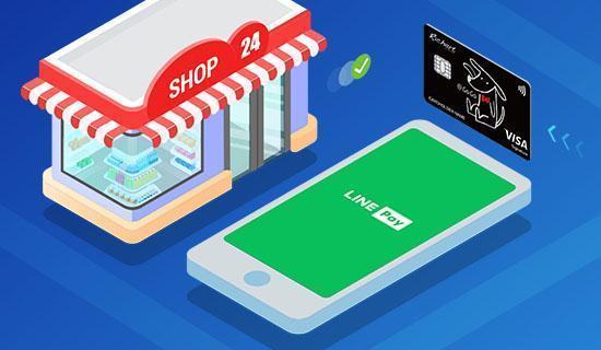 @GoGo卡綁定LINE Pay超商消費享最高6%回饋
