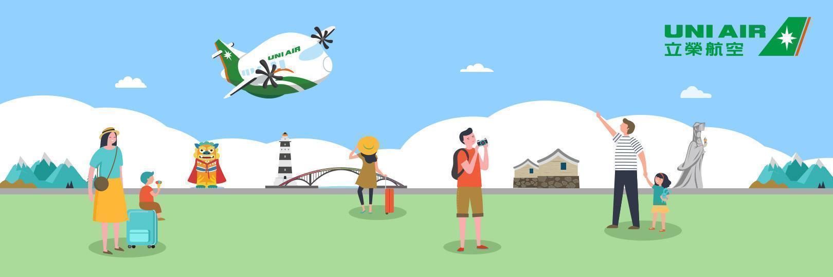 搭立榮刷台新 月月抽好禮 FlyGo卡再享最高6%回饋