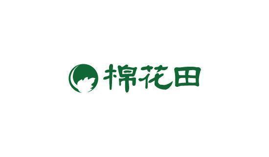 響應綠能!棉花田生機園地憑數位帳單刷台新卡滿額享精選好禮