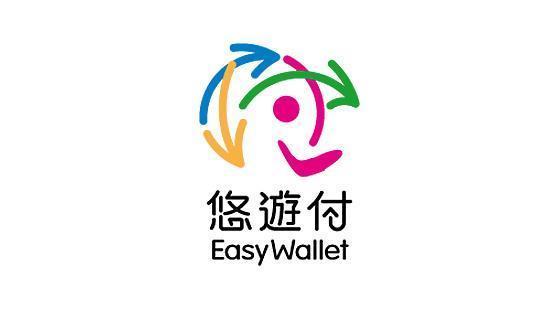 全家X悠遊付 綁定全家會員 台新信用卡單筆滿百贈全家會員點數