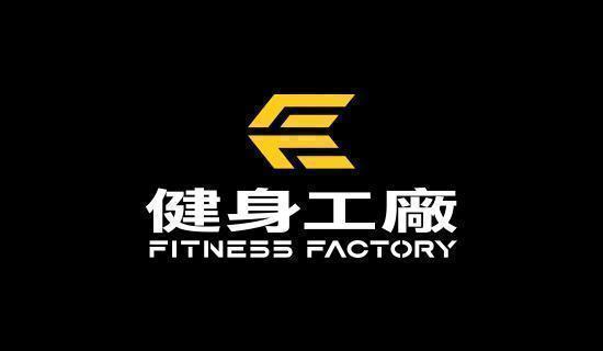 健身工廠 專屬2重優惠 進廠勤訓練 效果看的見