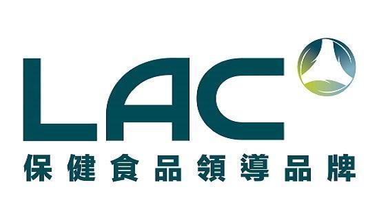 110年LAC (原GNC)優惠活動
