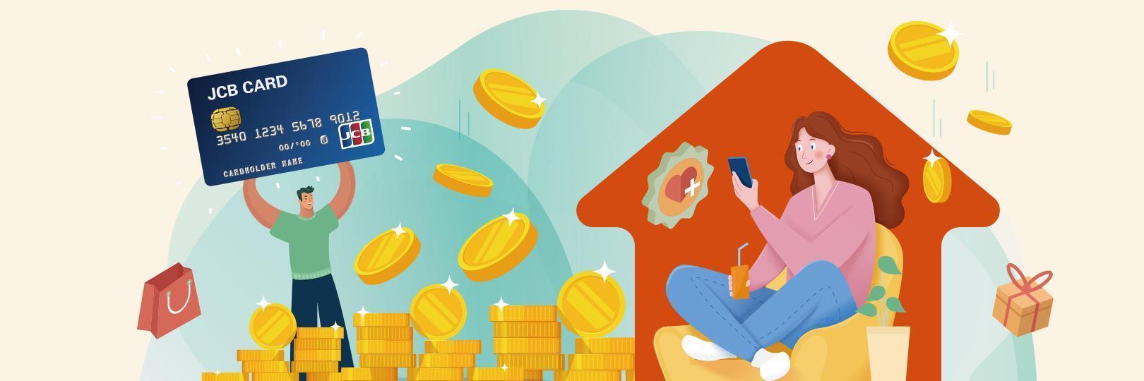 酷暑宅一夏刷台新JCB卡 指定國內網購最高享6%