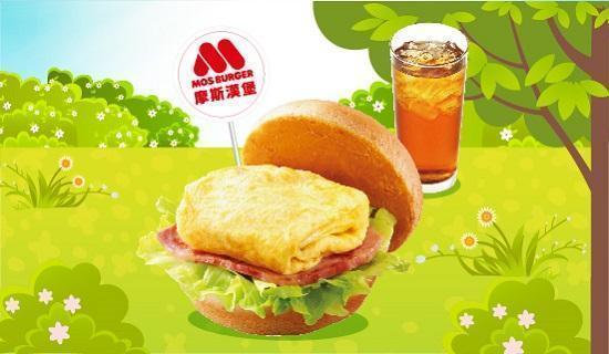 新申辦1項代扣繳費用,送摩斯漢堡早餐兌換券!