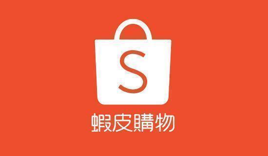 蝦皮購物預約購買iPhone 13 刷台新最高送3,000元