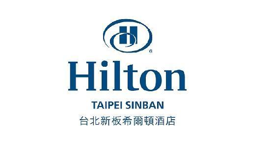 臺北新板希爾頓酒店 台新信用卡美饌消費滿NT$980享8折