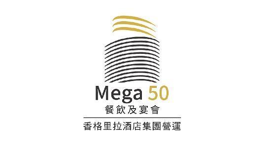 新北美食地標 Mega 50 台新信用卡享美饌平日85折