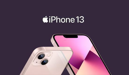 iPhone 13刷台新卡最高享1,000元刷卡金