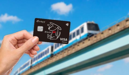 搭捷運就用台新icash聯名卡