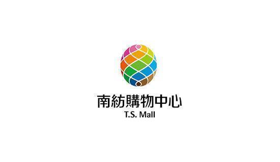 【南紡購物中心 第四季刷卡滿額禮】